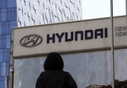 Feds launch probe into Kia, Hyundai noncollision fires after months of pressure