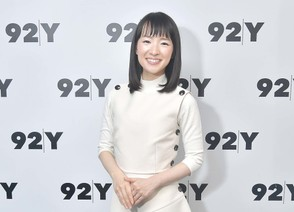 "Author and series host Marie Kondo poses before taking part in Netflix's ""Tidying Up With Marie Kondo"" screening and conversation at 92nd Street Y on January 08, 2019 in New York City. (Photo by Michael Loccisano/Getty Images)"