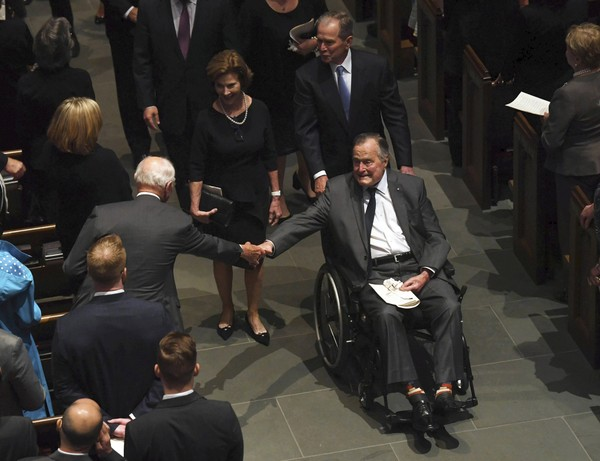 President Bush Admitted To Hospital With Blood Infection